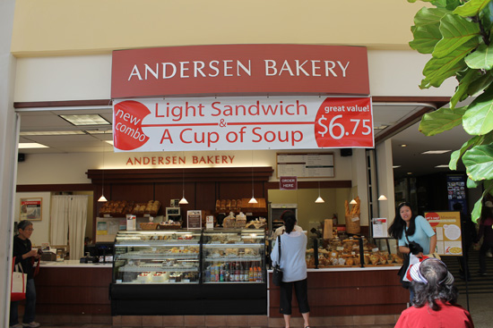 The Japantown Andersen Bakery welcomes customers with an assortment of pastries and breads.