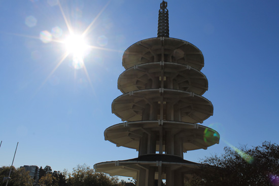 A tall Japanese pagoda stands in the center of Japantown.