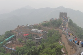 Postcard 18.3: The Great Wall ofChina