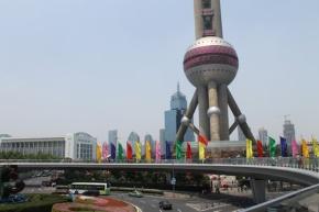 Postcard 20.2: Shanghai,China